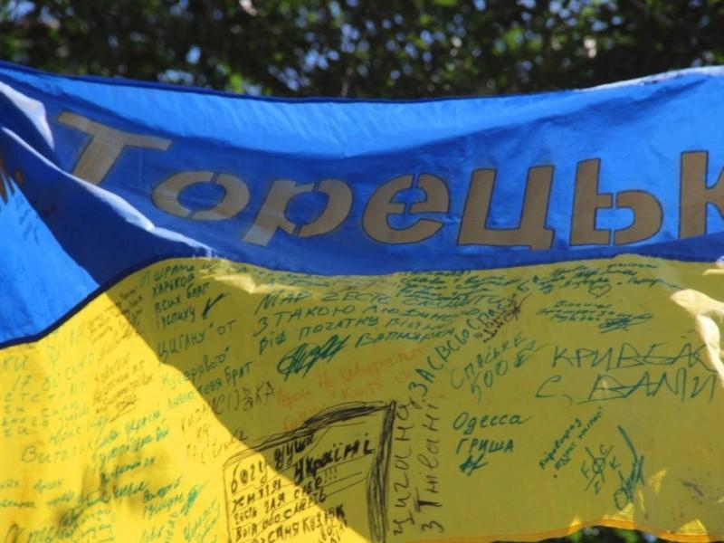 Без жодних жертв з нашої сторони. Спогади Петра Порошенка про звільнення Торецька та Рубіжного