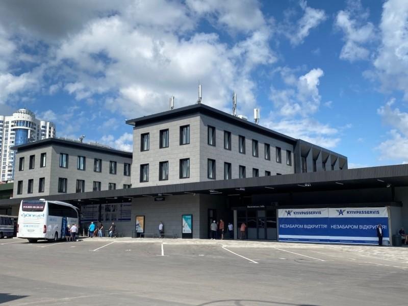 Центральний київський автовокзал нарешті відкрили після ремонту (ФОТО)