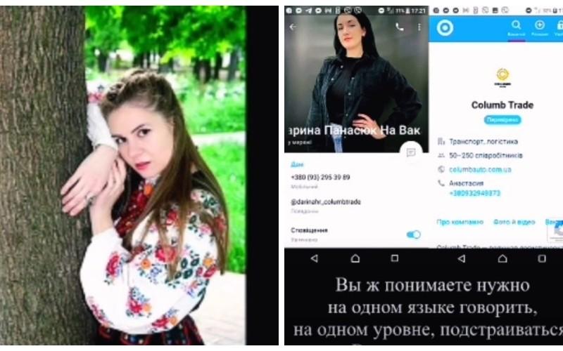 Буде некомфортно. Дівчину не взяли на роботу в Києві, бо вона розмовляє українською
