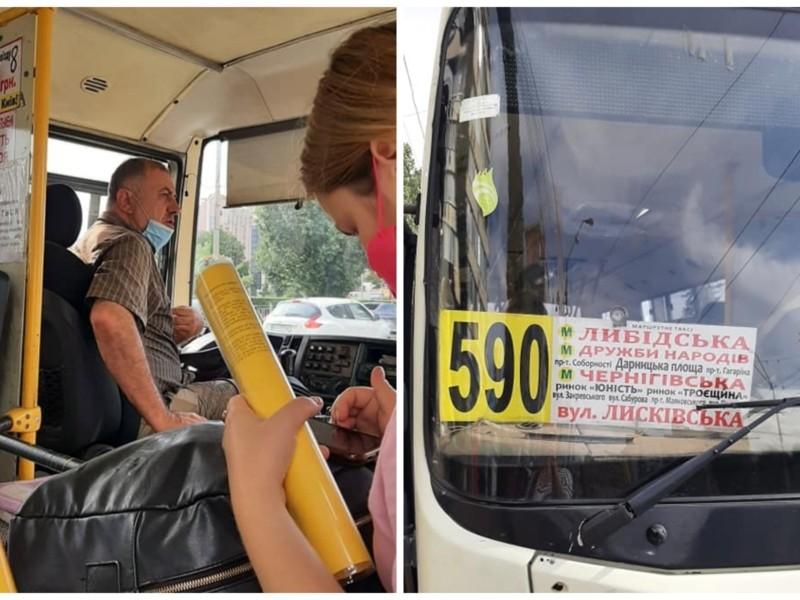 Водій столичної маршрутки не пустив в салон жінку з малюком і коляскою (ФОТО)
