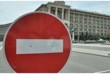 Завтра у центрі столиці перекриватимуть рух: де і коли