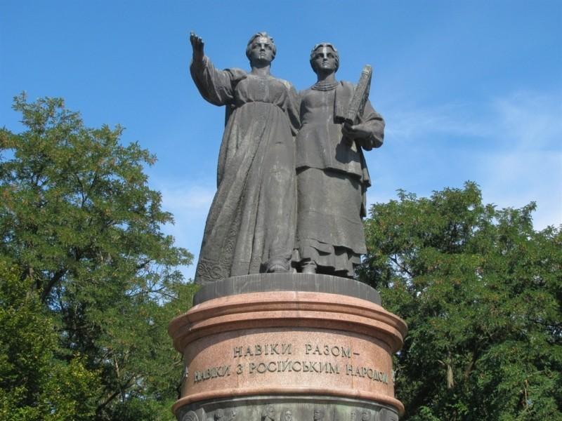 Монумент до 300-річчя возз'єднання України з Росією депутати хочуть вилучити з реєстру пам'яток