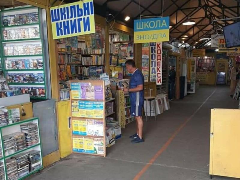 Фото дня. На легендарному книжковому ринку перед навчальним роком самі продавці