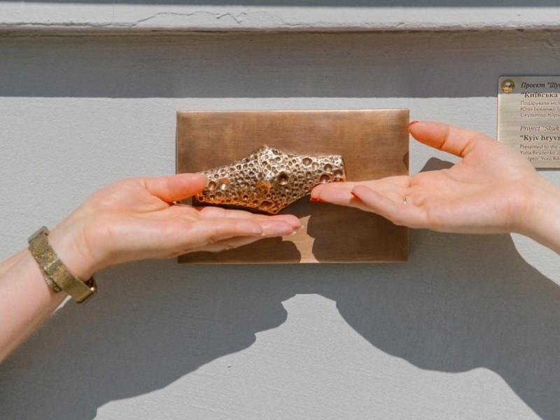 В столиці з'явилась нова міні-скульптурка, присвячена київській гривні (ФОТО)