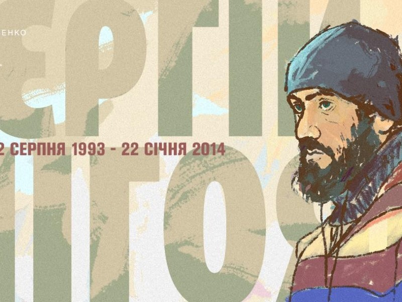 Герой, патріот і громадянин. Пам'ять Сергія Нігояна вшанував Петро Порошенко