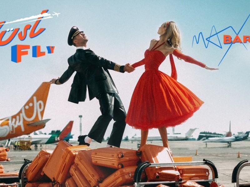 Магія повітряних подорожей. SkyUp зняв кліп з Максом Барських та літатиме з музикою (ВІДЕО)