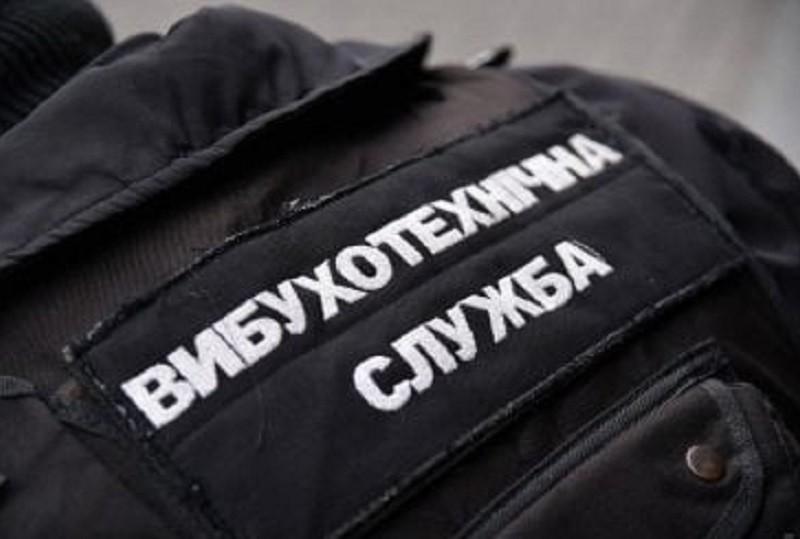 """У Києві """"замінували"""" Північний апеляційний господарський суд"""