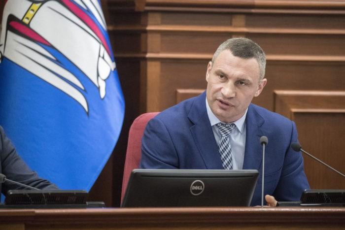 Кличко відкрив засідання Київради та розповів, навіщо запросили Ткаченка та Вигівського