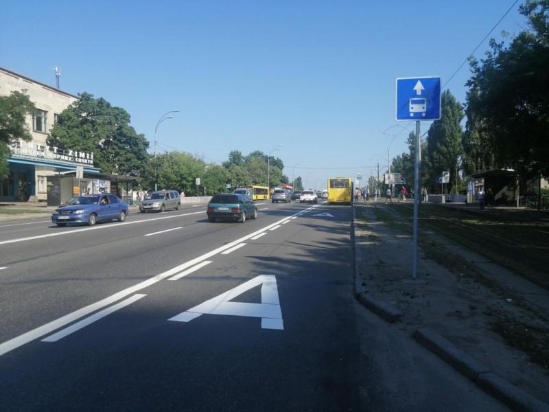 32-га смуга для громадського транспорту запрацювала в Києві – де саме