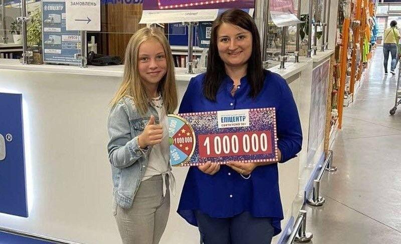 Фабрика мільйонерів:  Епіцентр здійснює мрії українців на 50 мільйонів