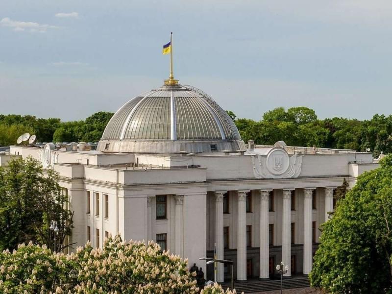 Рада провалила голосування за звернення до США про надання Україні статусу основного союзника поза НАТО