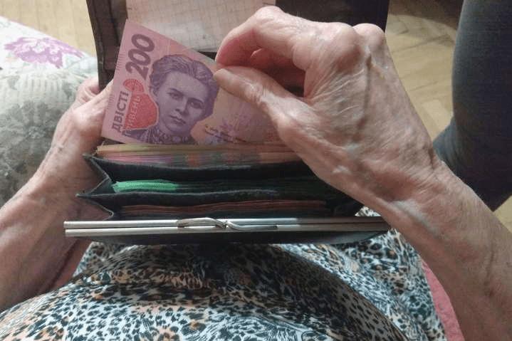 Пенсіонери віком 70+ будуть отримувати доплати – коли та скільки дадуть