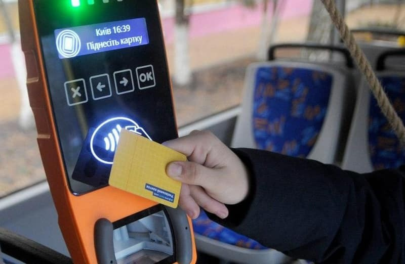Час на підготовку є. Для школярів введуть нові правила безоплатного проїзду в міському транспорті