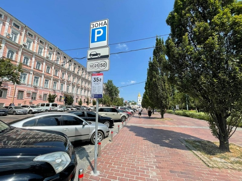 Ніяких платних парковок у дворах. Комунальники пояснили появу табличок про вартість паркування на Позняках
