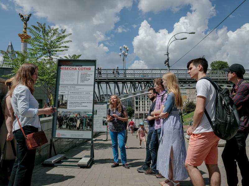 У вересні відбудуться безкоштовні екскурсії місцями Революції Гідності – розклад