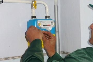 Будинки у трьох районах безкоштовно обладнають квартирними лічильниками газу (АДРЕСИ)