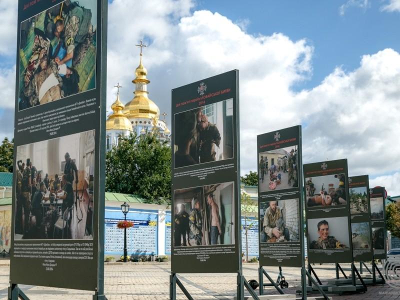 Вони бачили пекло. На Михайлівській площі показують фотографії, зроблені під час битви за Іловайськ