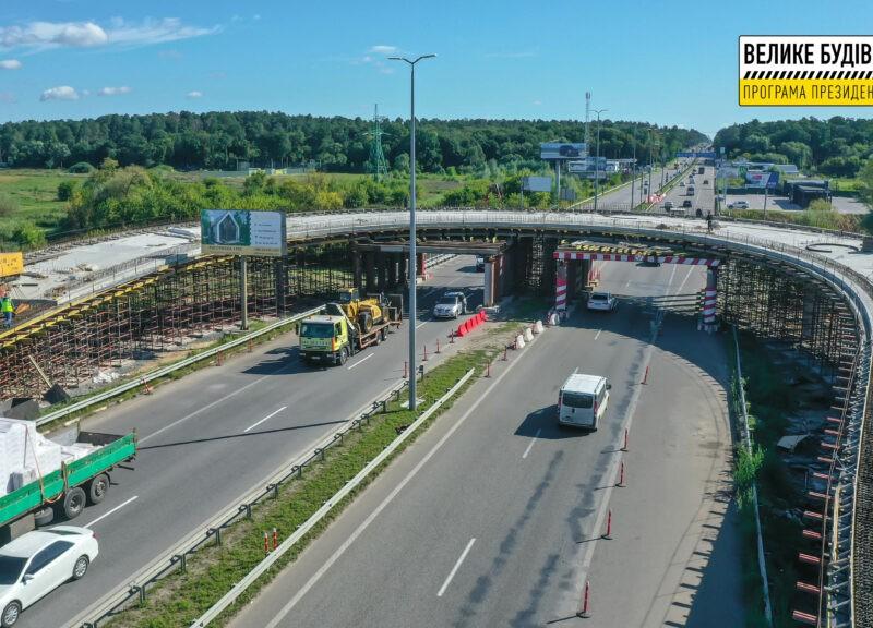 Як триває будівництво розв'язки Київ-Чоп – останні фото