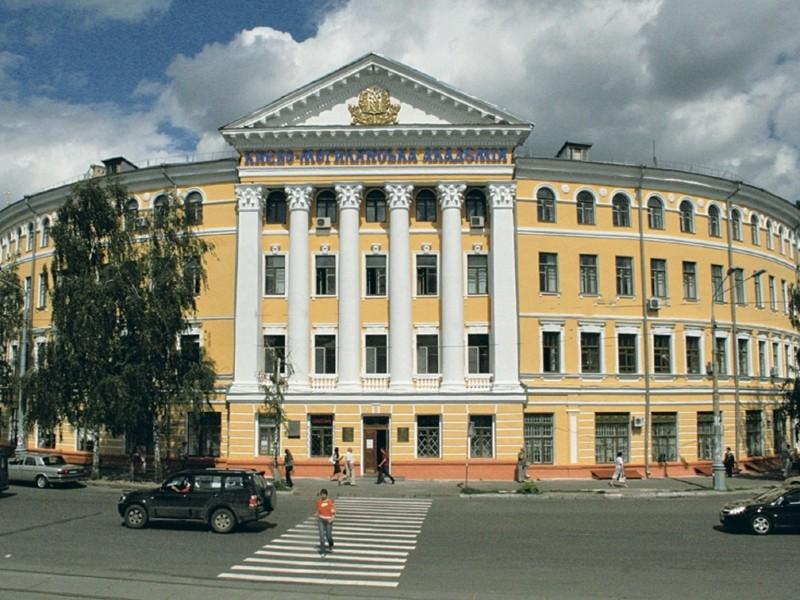 У Києво-Могилянській академії проведуть перевибори президента