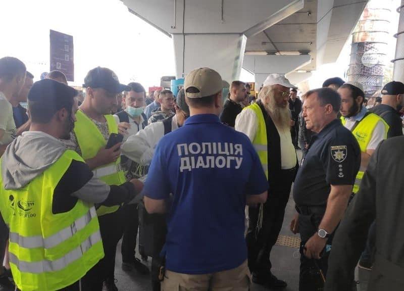 """Хасиди в Україні: аеропорт """"Бориспіль"""" у зоні особливої уваги"""