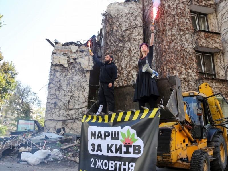 Зупинити насильство над містом: активісти проведуть Марш за Київ