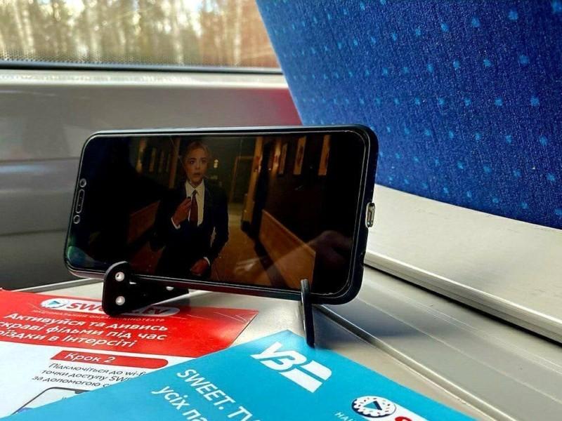 Кіно в потязі: онлайн-кінотеатр в Інтерсіті+ коштуватиме 1 грн