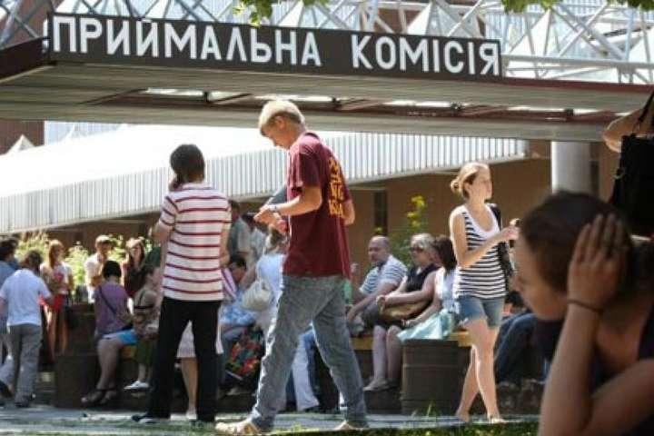 Дві важливих угоди для України. На вищу освіту виділили кількасот мільйонів