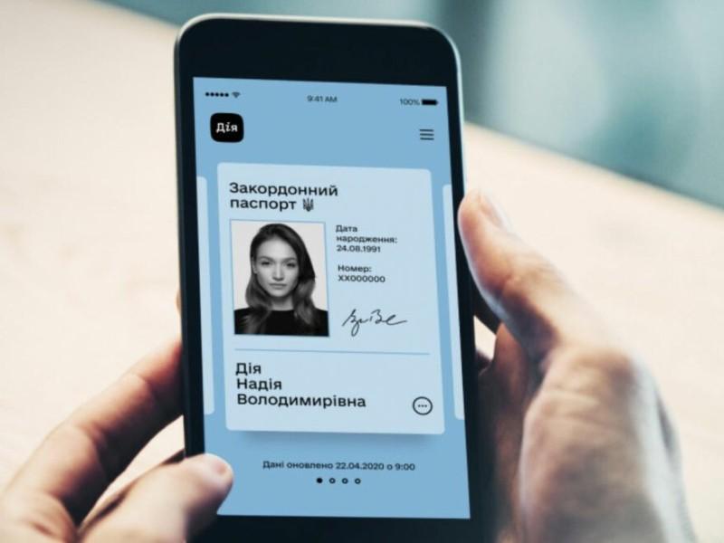 """Небіометричні закордонні паспорти тепер теж доступні в """"Дії"""""""