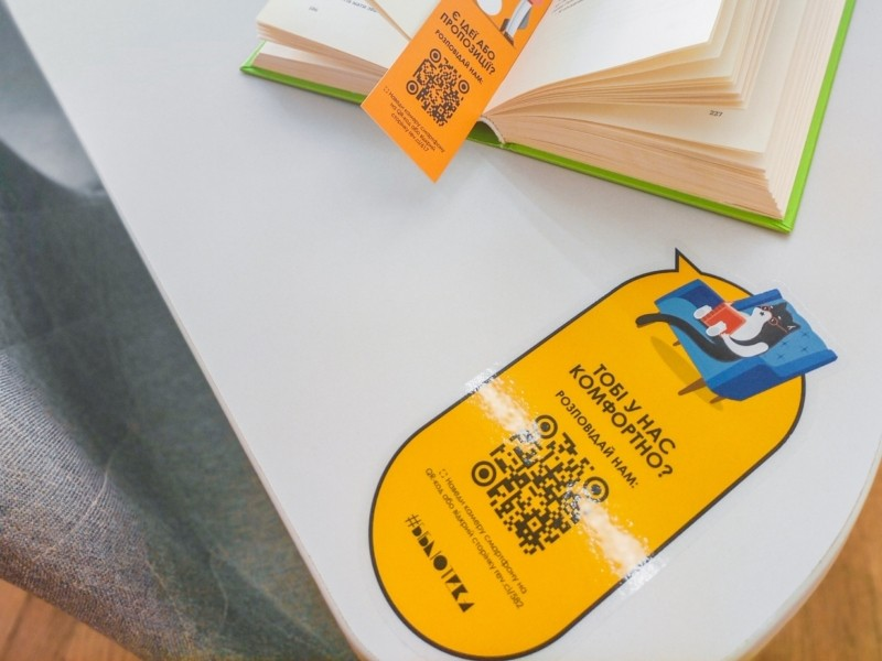 Почують всіх: у бібліотеці Києва за QR-кодом можна залишити відгук про заклад (ФОТО)