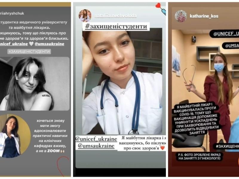 Студенти-медики запустили флешмоб: агітують вакцинуватися