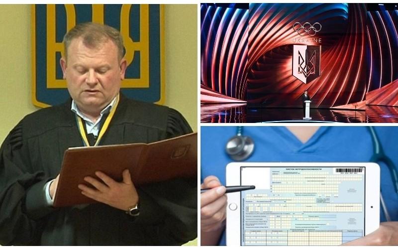 Смерть судді, лікарняні по-новому та Олімпійські ігри в Україні – топ-новини неділі