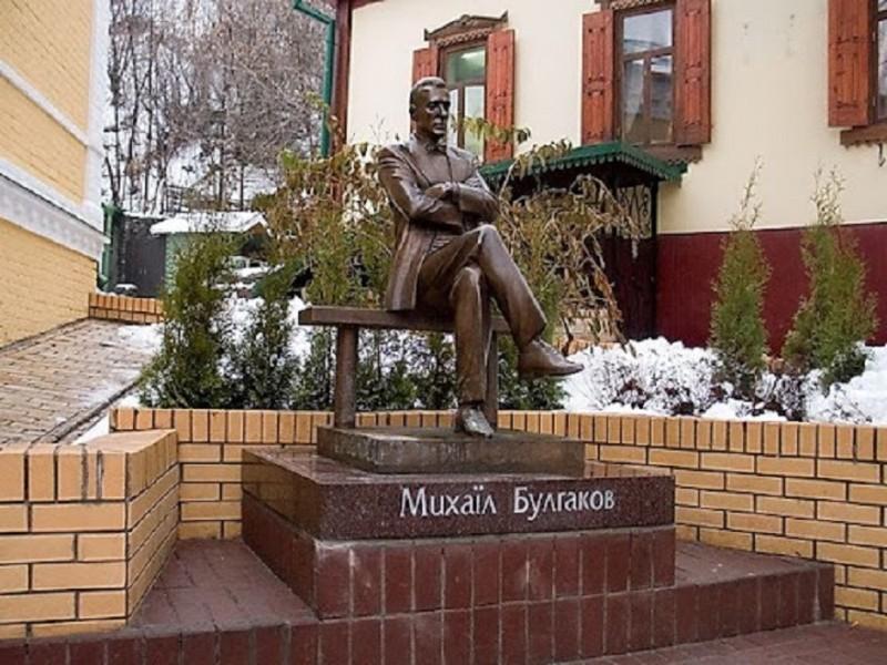 У музеї Булгакова почався новий сезон: що це означає
