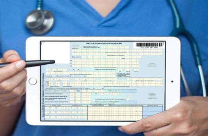 Цифра дня. Скільки е-лікарняних оформили українці з 1 жовтня