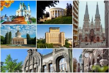 Місто «на стилі»: українське бароко, неоготика, сталінський ампір і не тільки…