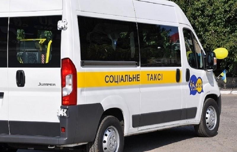 """""""Соціальне таксі"""" для киян запрацює? КМДА створює робочу групу"""