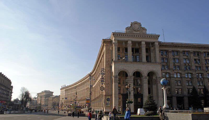 Киев в кино и сегодня