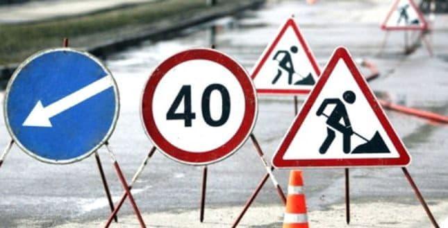 Движение транспорта по улицам Здолбуновской и Припятской ограничат на полтора года