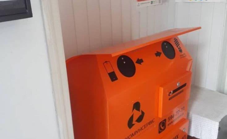 Контейнеры для сбора опасных отходов установлены уже в десяти районах города