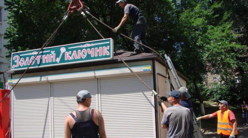 В Голосеевском районе за торговлю алкоголем демонтирован МАФ