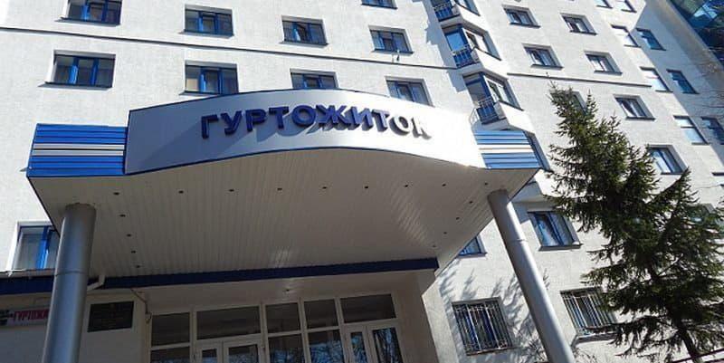 Киеврада поддержала создание социального общежития для детей-сирот