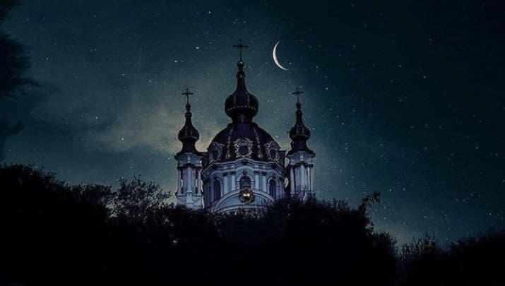 В Киеве состоится авторская экскурсия по мистическим местам «Город ведьм»
