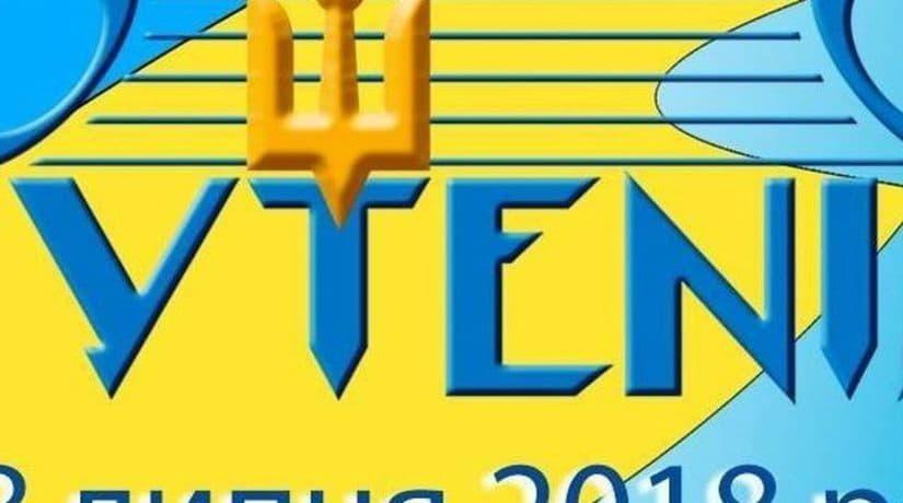 На Контрактовой площади состоится фестиваль патриотической песни «Рутения»