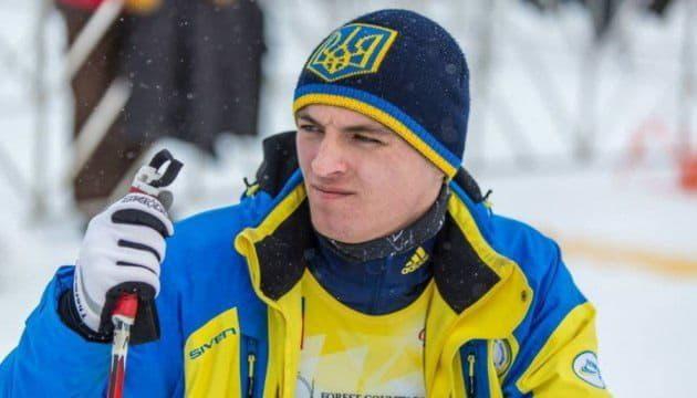 Украина завоевала второе золото Паралимпиады-2018