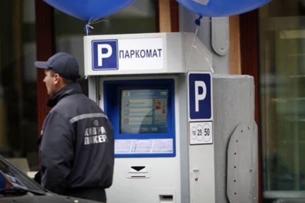Городская власть призывает киевлян сообщать о нелегальных парковщиках на горячую линию