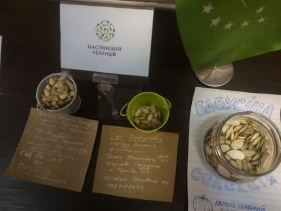 Ботанический сад имени Гришко приглашает на выставку-ярмарку для обмена семенами уникальных сортов растений