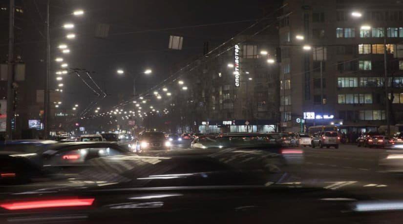 На модернизацию наружного освещения потратят 2,72 млрд грн