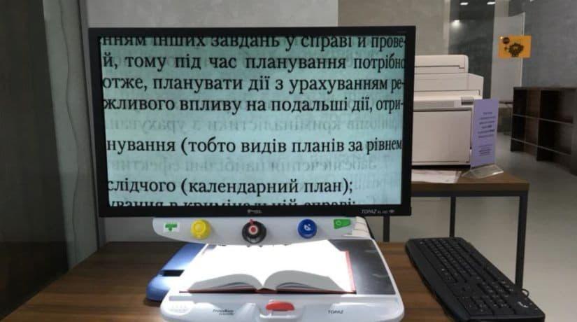 В библиотеке Днепровского района появился библиохаб для людей с проблемами зрения