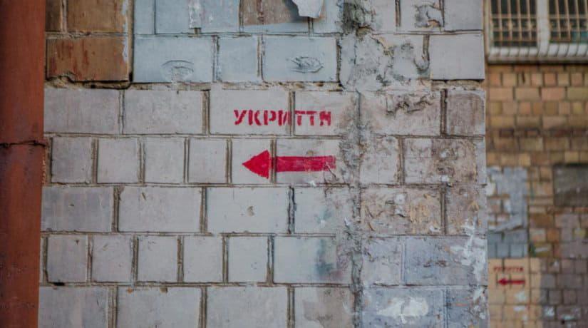 Как мы перестали бояться русской бомбы