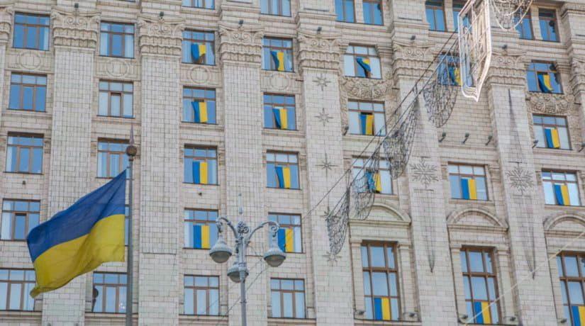Когда Киев накрылся флагом