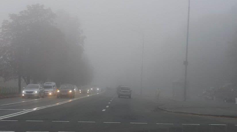 Київ огорне туманом: як безпечно керувати автівкою